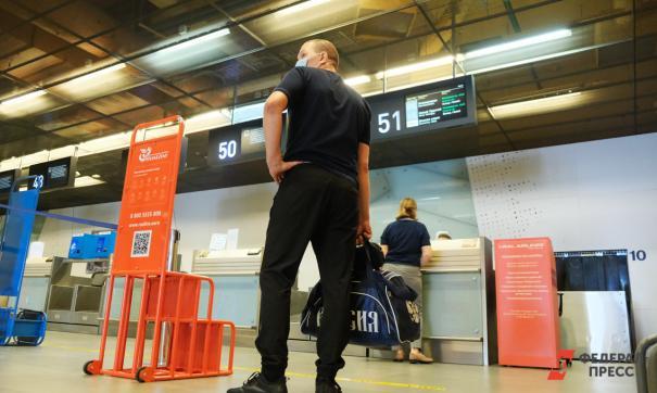В Екатеринбурге снова открываются прямые рейсы в Омск