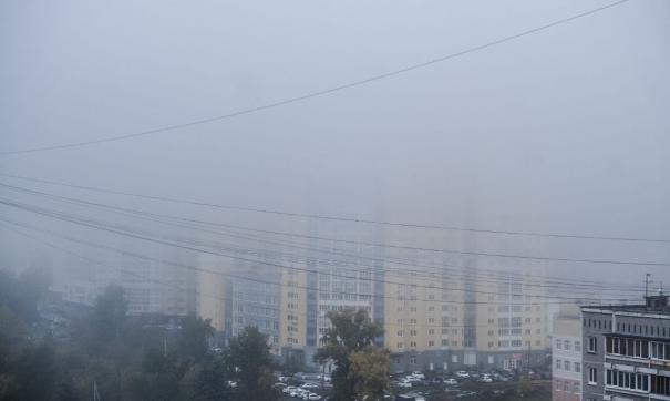 Из-за тумана в екатеринбургском Кольцове отложили несколько рейсов