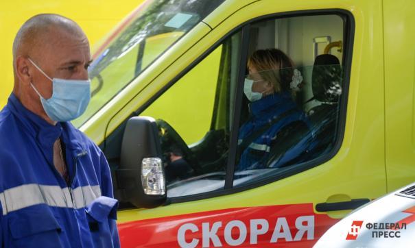 Скорую помощь Екатеринбурга готовят ко второй волне пандемии