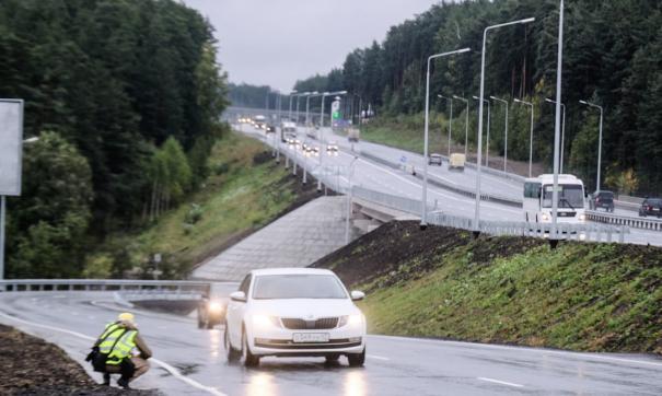 Свердловский участок Пермского тракта расширят к 2026 году