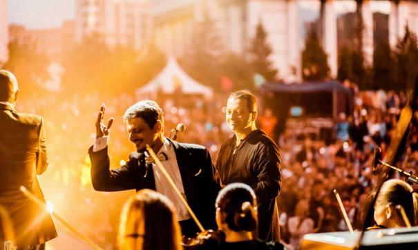 Уральская ночь музыки стартует в Екатеринбурге в пятницу