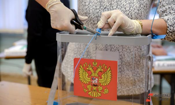 Треть избирателей отдала свои голоса на выборах губернатора Камчатки
