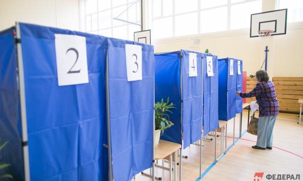 В Приморье подводят итоги довыборов в Заксобрание