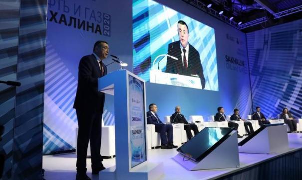 В Южно-Сахалинске открылась 24-я международная конференция по энергетике