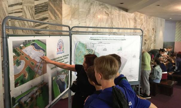 Проект из ЕАО победил в федеральном конкурсе по комфортной городской среде