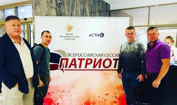В Хабаровске началась окружная сессия патриотических организаций