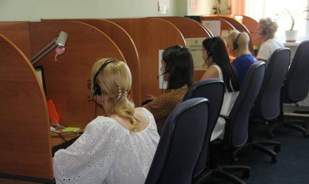Сахалинской области уже больше года работает «горячая линия» по вопросам здравоохранения 1-300