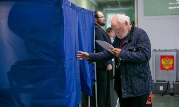 В избиркоме подвели итогов выборов в горсовет Новосибирска