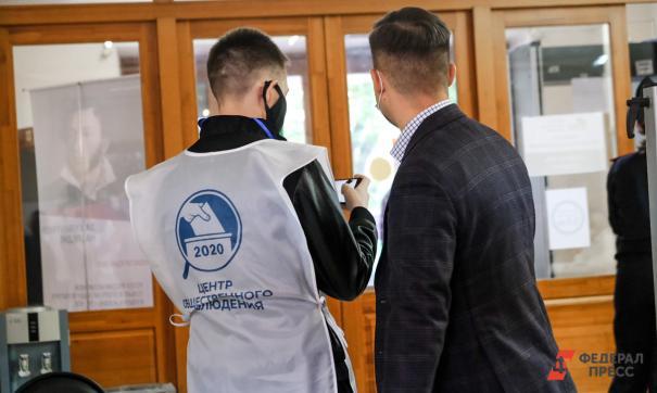 В Томской области за выборами проследят 1,7 тыс. наблюдателей