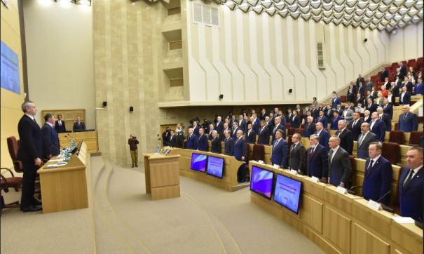 Депутаты новосибирского заксобрания выбрали глав отраслевых комитетов