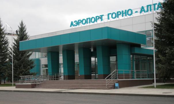 Реконструкцию аэровокзала Горно-Алтайска отложили еще на год