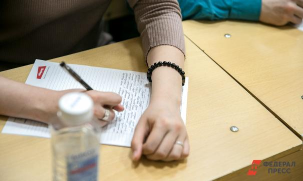 Еще один кузбасский вуз частично переводит студентов на дистанционное обучение