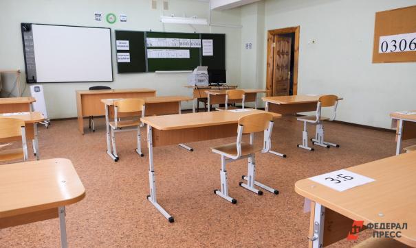 Новосибирские школы закрывают на карантин