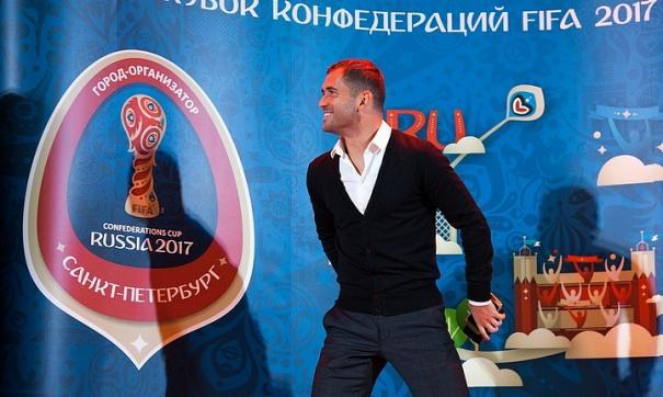 Александр Кержаков возглавит клуб «Томь»
