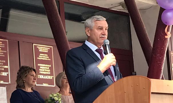 После выборов мэр Черногорска остался на своем посту