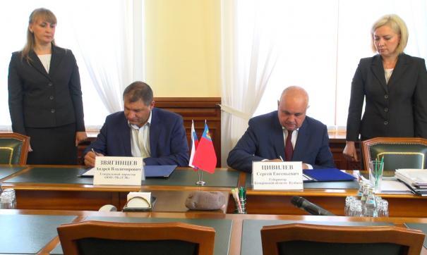 Андрей Звягинцев стал депутатом кузбасского заксобрания