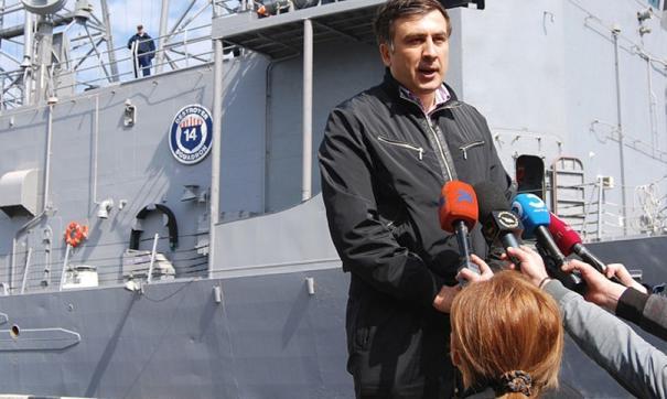 Саакашвили