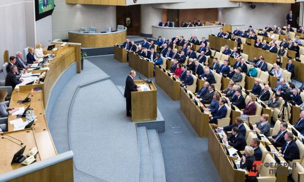 Два депутата пропустили больше тысячи думских заседаний