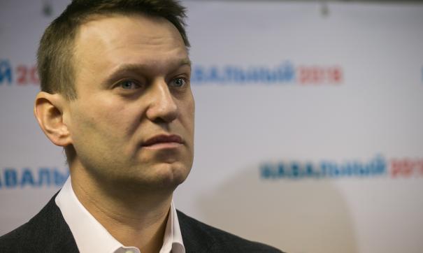 Навальный рассказал о ходе своей реабилитации