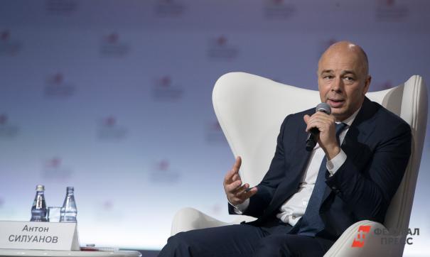Силуанов рассказал, что большая часть суммы уйдет на погашение долга