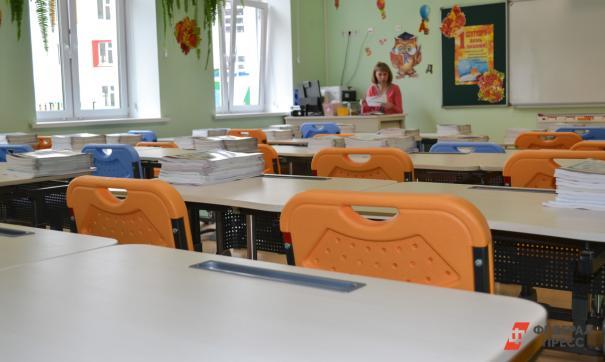 Часть тюменских школьников ушла на карантин