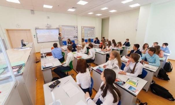 В регионе разработана Концепция преподавания предмета