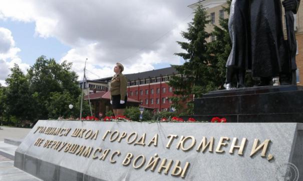 Город активно помогал фронту во время Великой Отечественной войны