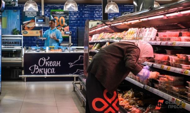 В Тюменской области возросли цены на продукты