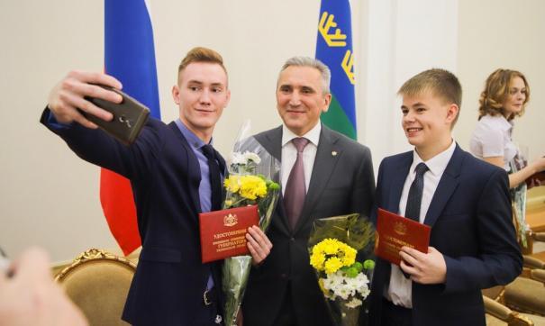 Власти региона поддерживают талантливую молодежь