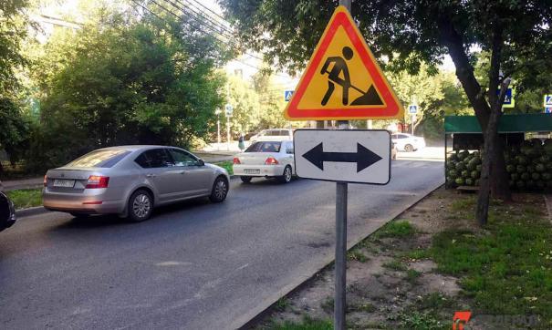 Прокуратура проверила работы по ремонту дорог в Оренбурге