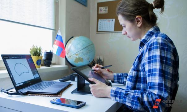Самозанятые получаю поддержку от правительства Нижегородской области