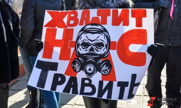 В Башкирии могут появится новые точки экологического протеста