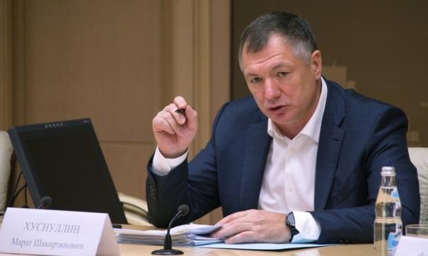 Марат Хуснуллин провел заседание Наблюдательного совета фонда
