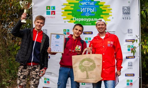 В Первоуральске участники «Чистых игр» собрали свыше 5 тонн отходов