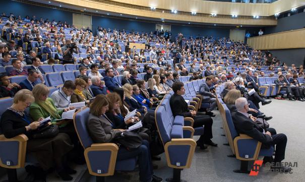 Российская неделя ГЧП пройдет с 28 сентября по 1 октября в Москве