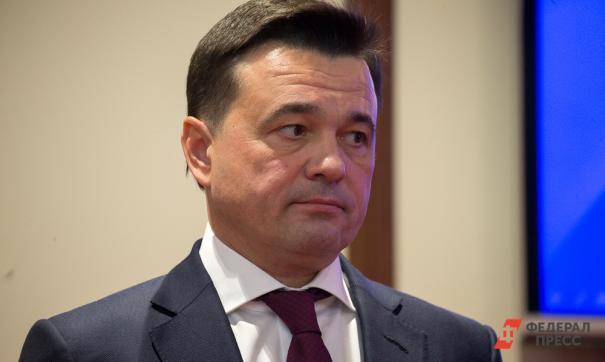 Воробьев поручил мониторить ситуацию с заболеваемостью COVID-19 в школах