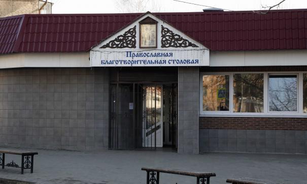 Благотворительная столовая РМК возобновила работу после карантина
