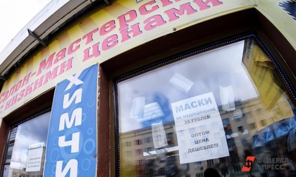 Костромским предприятиям во время пандемии выдали льготных кредитов на 1,5 миллиарда