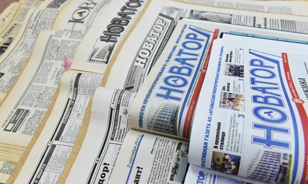 Корпоративное издание стало вторым в номинации «Лучшая корпоративная газета»