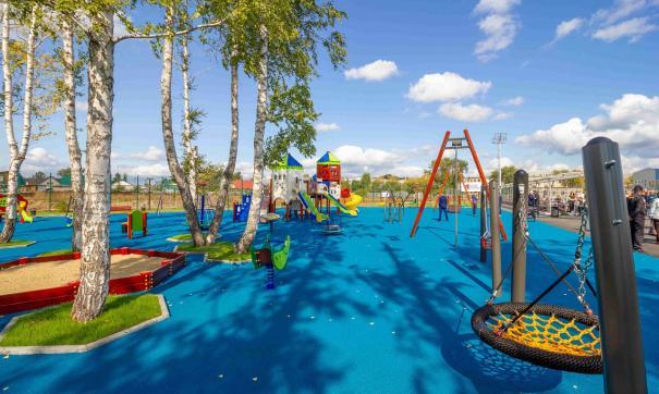 РМК открыла современный детский городок в Коркино
