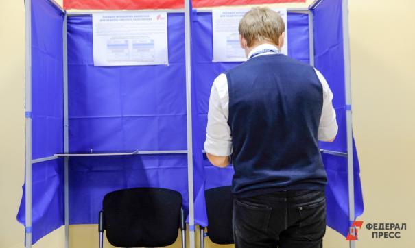 В Челябинской области закончились выборы в ЗСО