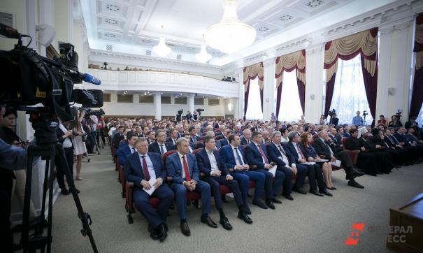 Многие депутаты работали в шестом созыве ЗСО