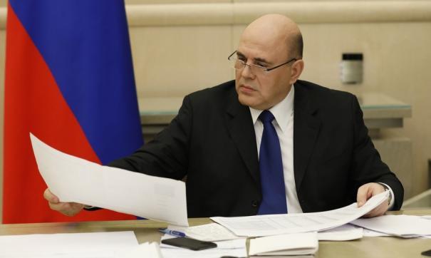 Михаил Мишустин постановил брать плату за вход в парки не менее 1 % от прожиточного минимума