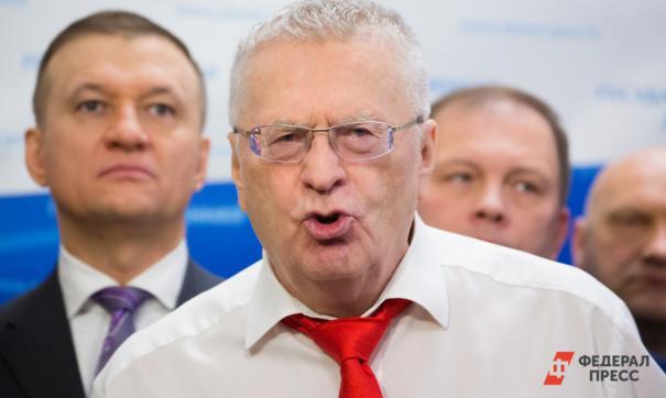 Владимир Жириновский избран депутатом ямальского заксобрания