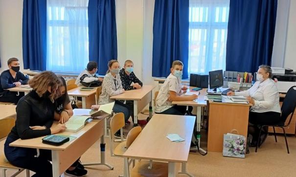 В Ноябрьске полтора десятка школьных классов ушли на карантин