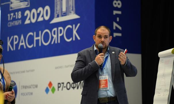 Встреча собрала 515 участников из 58 субъектов Российской Федерации