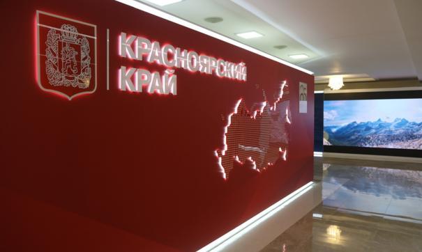 новый вице-премьер родом из Минусинска и имеет высшее экономическое образование
