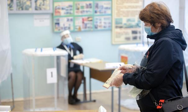 В ОП РФ обсудили выборы по новым правилам