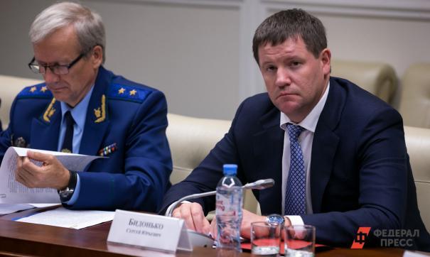Заявление написал Сергей Семеновых