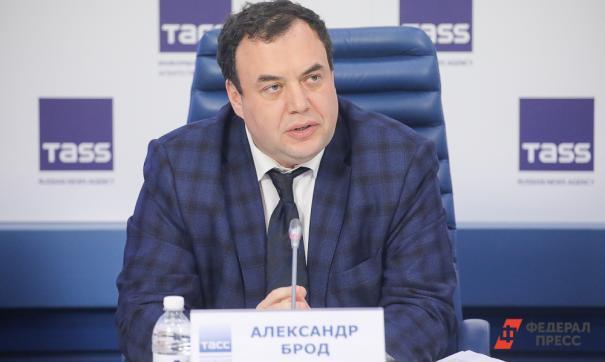 Александр Брод выступил на брифинге в Общественной палате России